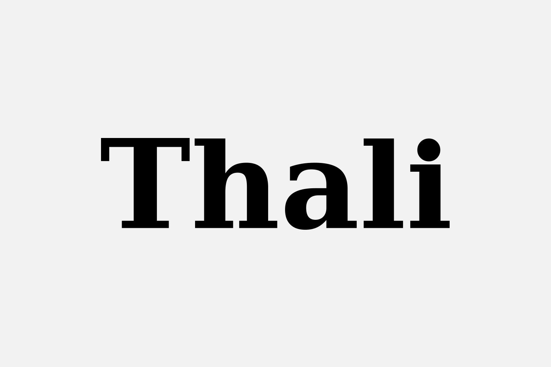 LOGO DESIGN - THALI